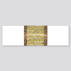 Arabic text art Bumper Sticker