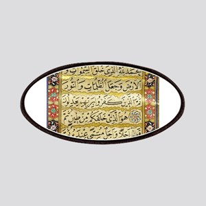 Arabic text art Patches