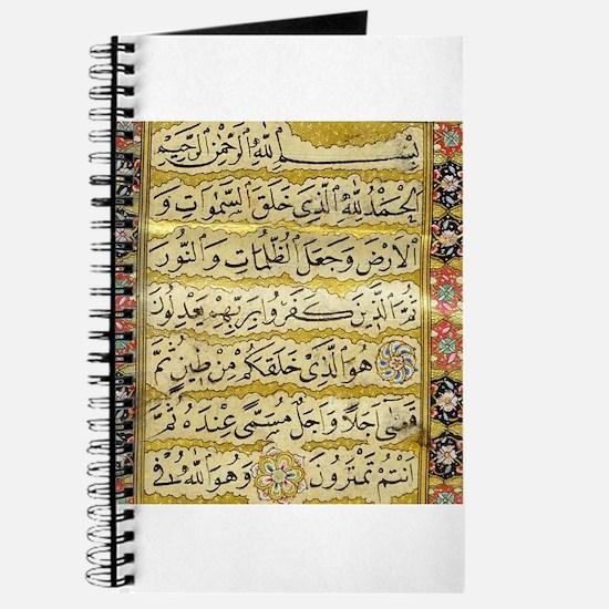 Arabic text art Journal