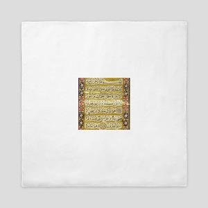 Arabic text art Queen Duvet