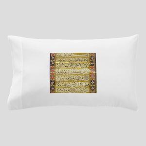Arabic text art Pillow Case