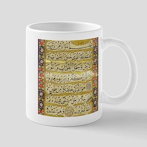Arabic text art Mugs