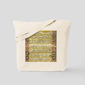 Arabic text art Tote Bag