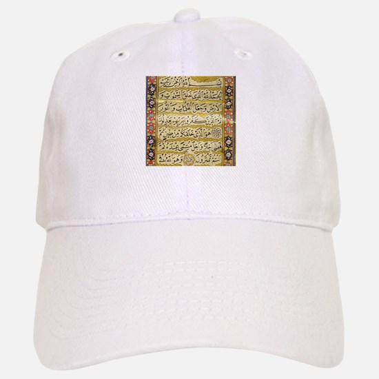 Arabic text art Baseball Baseball Cap