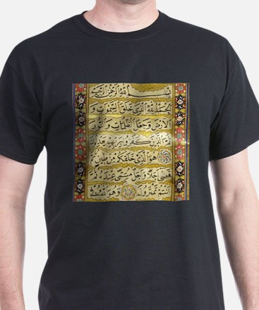 Arabic text art T-Shirt