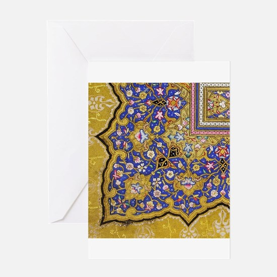 Arabian Floral Pattern Greeting Cards