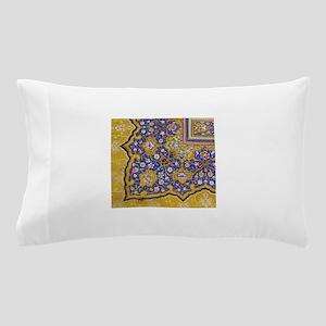 Arabian Floral Pattern Pillow Case