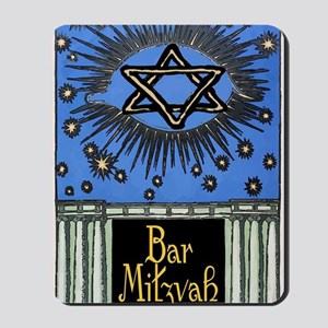 Bar Mitzvah Card Mousepad