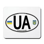 Ukraine Intl Oval Mousepad