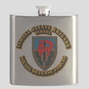 Israel Givati Brigade Flask