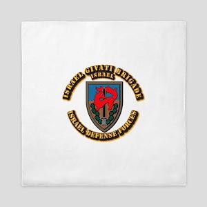Israel Givati Brigade Queen Duvet