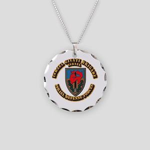 Israel Givati Brigade Necklace Circle Charm