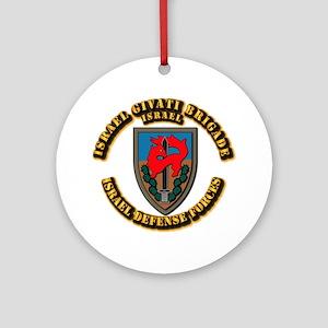 Israel Givati Brigade Ornament (Round)