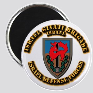 Israel Givati Brigade Magnet