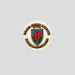 Israel Givati Brigade Mini Button (10 pack)