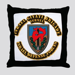 Israel Givati Brigade Throw Pillow