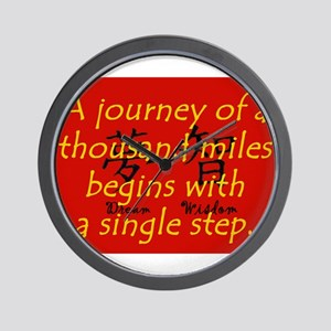 A Journey of a Thousand Miles Wall Clock