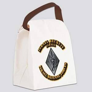 Israel - Obsolete Recruit Hat Bad Canvas Lunch Bag