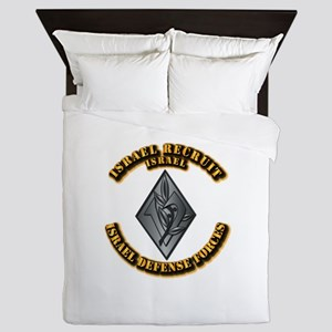 Israel - Obsolete Recruit Hat Badge Queen Duvet