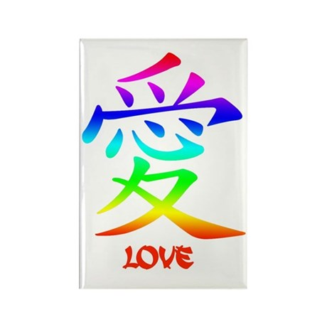 Love Chinese Symbol Rectangle Magnet (10 pack)