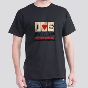 Mah Jong & Friends T-Shirt
