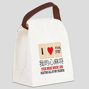 Mah Jong & Beating Canvas Lunch Bag