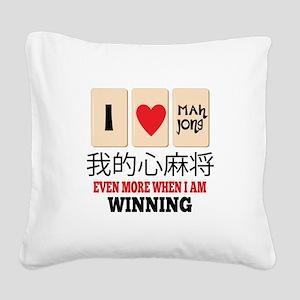 Mah Jong & WInning Square Canvas Pillow
