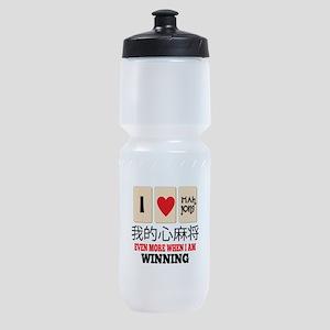 Mah Jong & WInning Sports Bottle