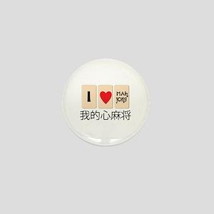 Love Mah Jong Mini Button