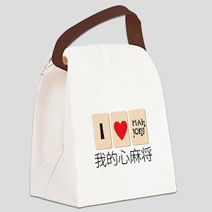 Love Mah Jong Canvas Lunch Bag