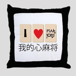 Love Mah Jong Throw Pillow