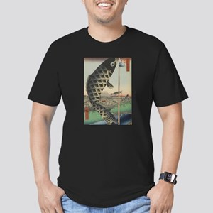Vintage Japanese Koi Woodblock T-Shirt