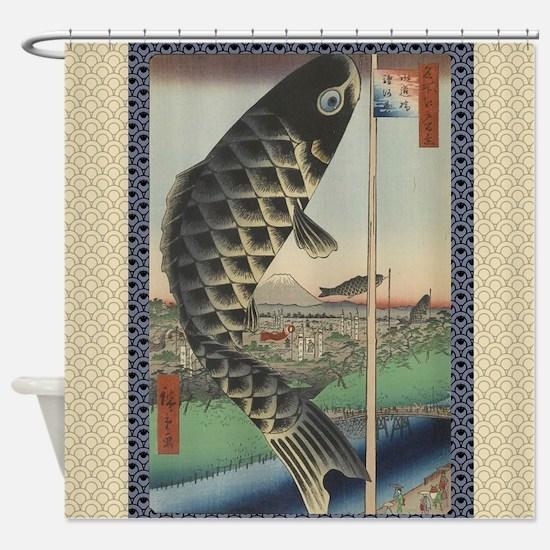 Vintage Japanese Koi Woodblock Shower Curtain