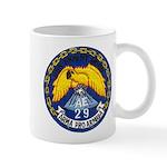 USS MOUNT HOOD Mug