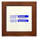 Oahu Choral Society Framed Tile