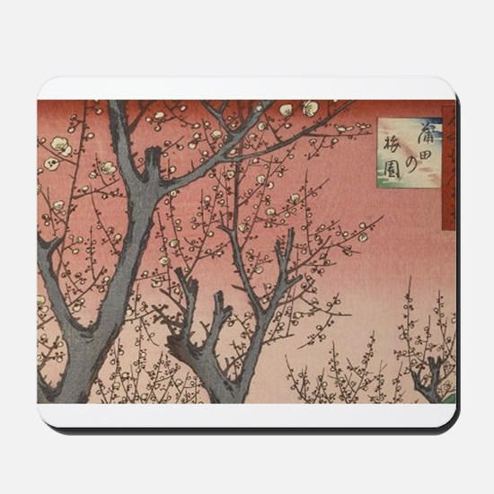 Vintage Tree Blossoms Japanese Garden Woodblock Mo