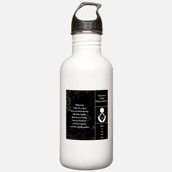 PVBW Water Bottle