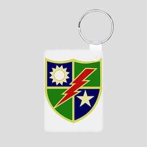 75th Ranger Regiment Keychains