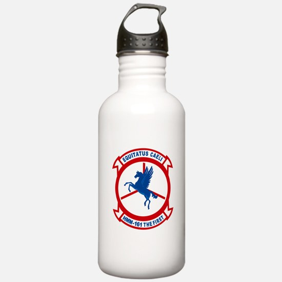 hmm161_the_first.png Water Bottle