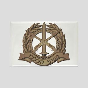 Israel - Regional Defense - No Te Rectangle Magnet