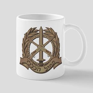 Israel - Regional Defense - No Text Mug