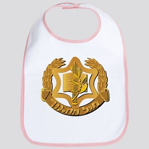 Israel - Obsolete Education Hat Badge - No Tex Bib
