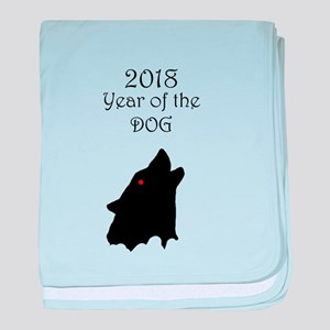 2018 Year of the Dog baby blanket