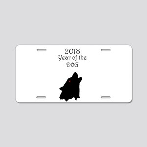 2018 Year of the Dog Aluminum License Plate