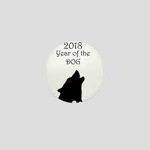 2018 Year of the Dog Mini Button
