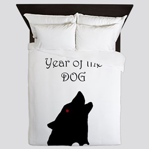 2018 Year of the Dog Queen Duvet