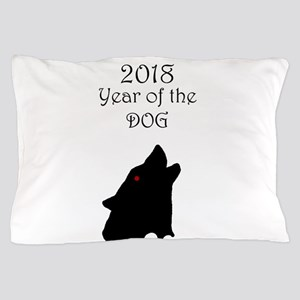 2018 Year of the Dog Pillow Case