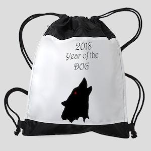 2018 Year of the Dog Drawstring Bag