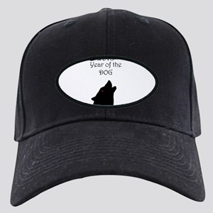 2018 Year of the Dog Baseball Hat