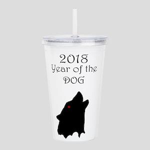 2018 Year of the Dog Acrylic Double-wall Tumbler